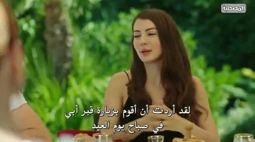 مسلسل العشق الفاخر الحلقة 9 التاسعة مترجمة