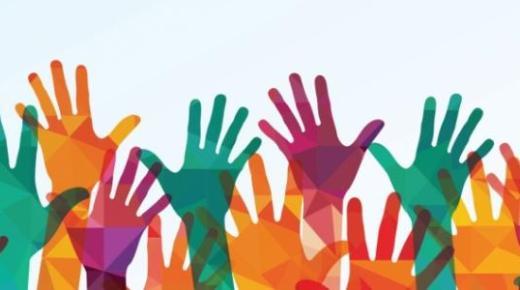 ما هي العناصر الرئيسية للعمل الإجتماعی؟