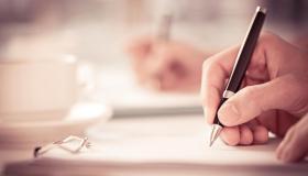 تفسير حلم رؤية الكتابة في المنام
