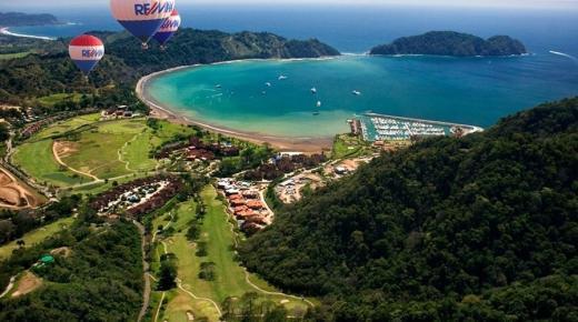 الأماكن السياحية فى أمريكا الجنوبية