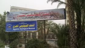 أفضل وجهات السياحة العلمية في مصر