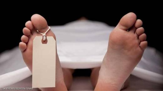 تفسير حلم رؤية الموت فى المنام