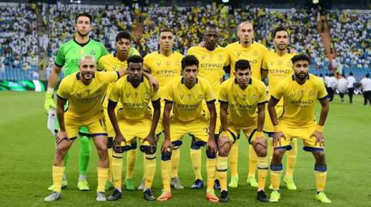 جدول مباريات النصر السعودي في شهر ديسمبر 2019 في الدوري والكأس
