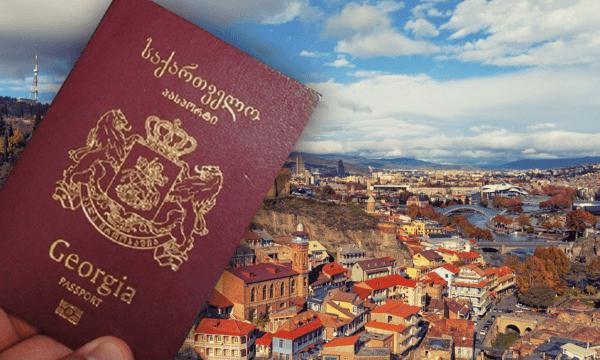 الهجرة إلى جورجيا