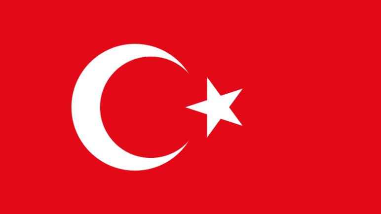 الهجرة إلى دولة تركيا