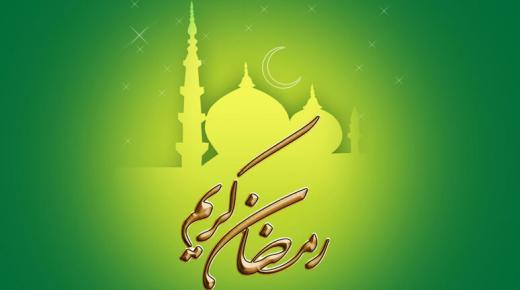 امساكية رمضان 2020 في ألمانيا | مواقيت الصلاة في شهر رمضان 1441 بألمانيا
