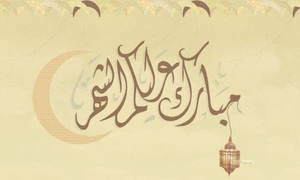 امساكية رمضان 2020 في السويد | مواقيت الصلاة في شهر رمضان 1441 بالسويد