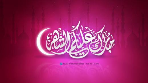 امساكية رمضان 2020 في تركيا | مواقيت الصلاة في شهر رمضان 1441 بتركيا