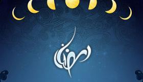 امساكية رمضان 2020 في جورجيا | مواقيت الصلاة في شهر رمضان 1441 بجورجيا