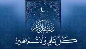 امساكية رمضان 2020 في روسيا | مواقيت الصلاة في شهر رمضان 1441 بروسيا