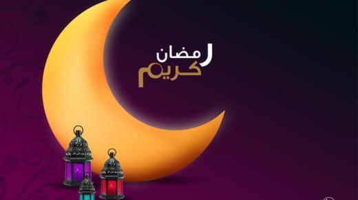 امساكية رمضان 2020 في لبنان | مواقيت الصلاة في شهر رمضان 1441 بلبنان
