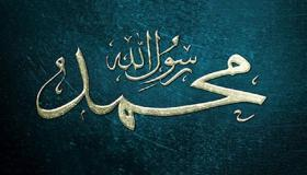 بعثة النبي صلي الله عليه وسلم في رمضان