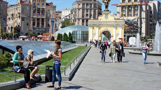 بم تشتهر دولة أوكرانيا
