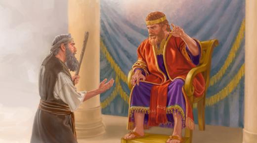 تذكر بأنك انسان قصة الملك المغرور