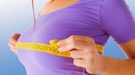 طرق تكبير الثدي للسيدات