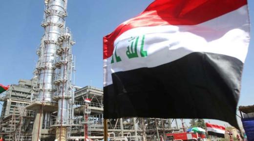توقعات الأبراج عن العراق لعام 2019