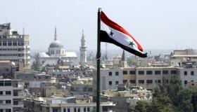 توقعات الأبراج عن سوريا لعام 2019