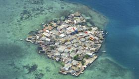 ماذا تعرف عن جزيرة سانتا كروز ؟