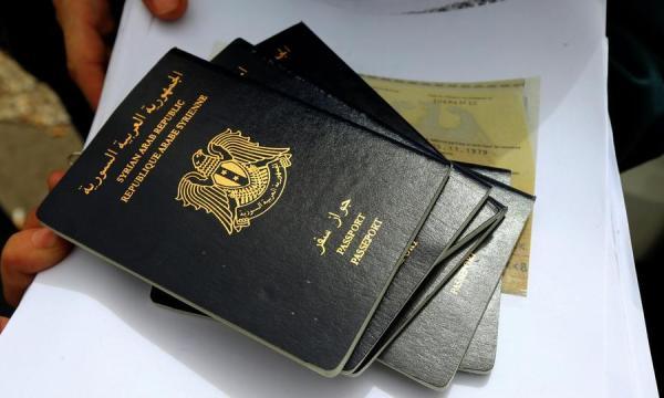 جواز سفر جمهورية الدومينيكان