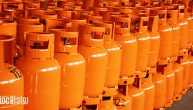 دراسة جدوى مشروع تعبئة اسطوانات الغاز