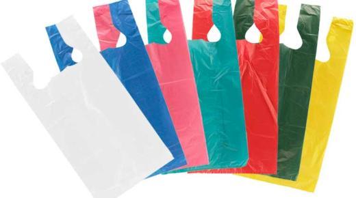 دراسة جدوى مصنع أكياس بلاستيك