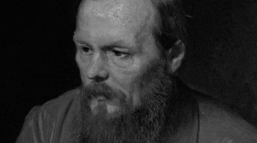 الأديب الروسي فيودور دوستويفسكي
