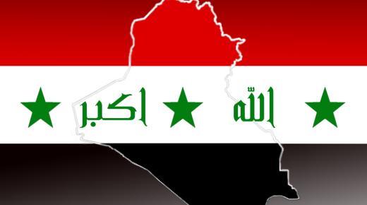 بم تشتهر دولة العراق ؟