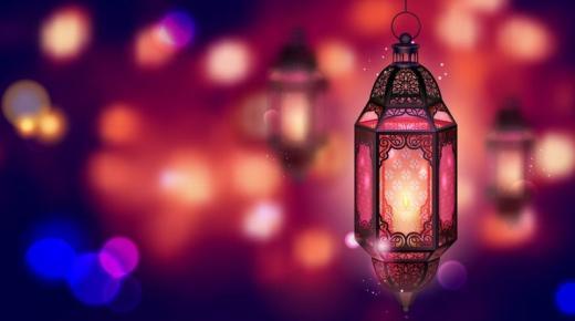 رمضان فى الإمارات