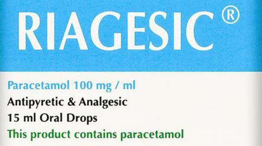 قطرة رياجسك Riagesic خافض للحرارة ومسكن للآلام