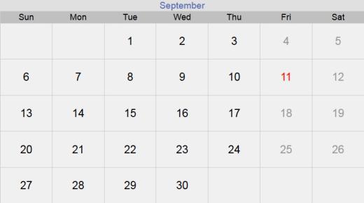 تقويم شهر سبتمبر 2020 التقويم الميلادي لشهر (9) أيلول 2020 بالإجازات