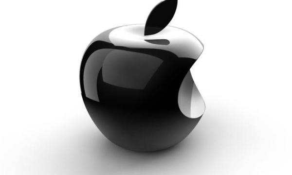 شركة آبل وشعار التفاحة المقضومة