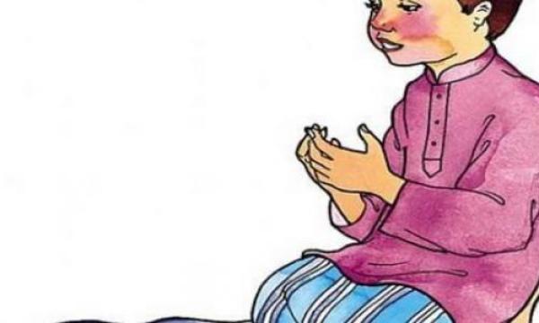 ما هو التشهد وهل تصح الصلاة بدونه؟