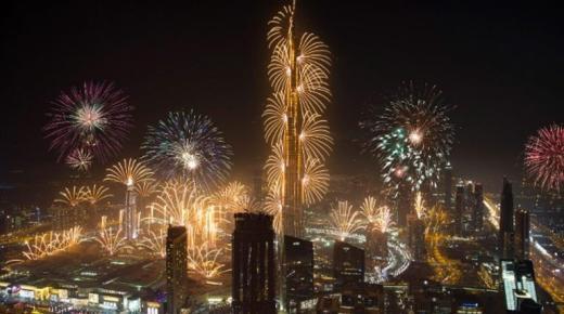 صور العام الجديد HD 2020 Happy New Year