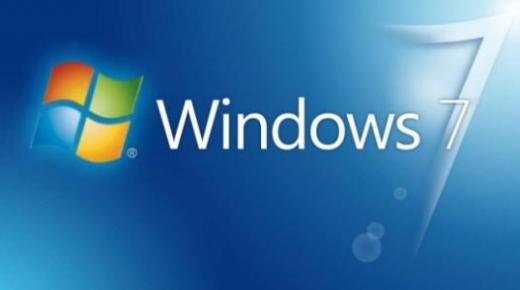 ويندوز 7 ومميزاته وعيوبه والأجهزة التي تدعمه