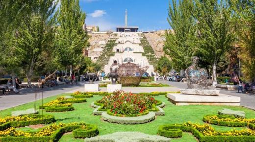 ما هي عاصمة أرمينيا ؟