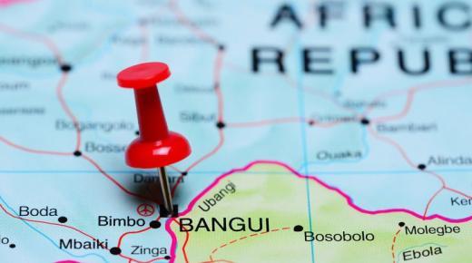 ما هي عاصمة جمهورية أفريقيا الوسطى ؟