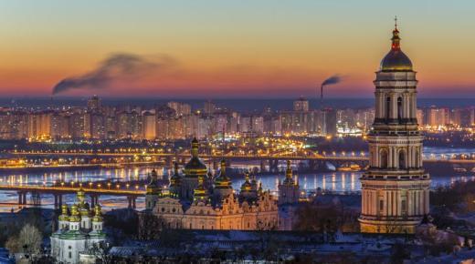 ما هي عاصمة أوكرانيا ؟