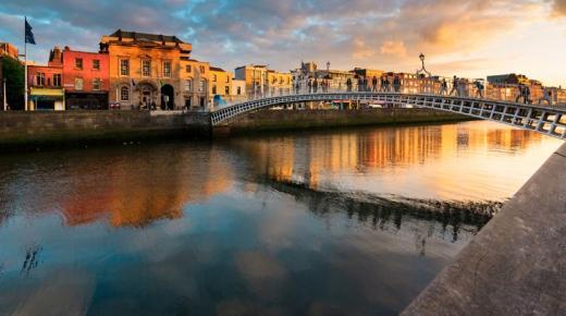ما هي عاصمة أيرلندا ؟