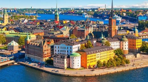ما هي عاصمة السويد ؟