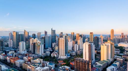 ما هي عاصمة الفلبين ؟