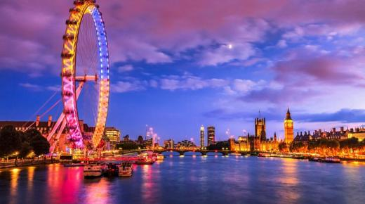 ما هي عاصمة المملكة المتحدة ؟