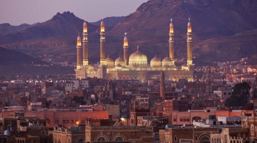 ما هي عاصمة اليمن ؟