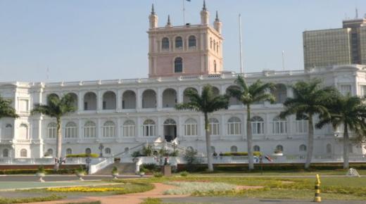 ما هي عاصمة باراجواي ؟