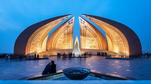 ما هي عاصمة باكستان ؟