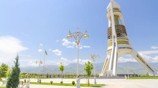 ما هي عاصمة تركمانستان