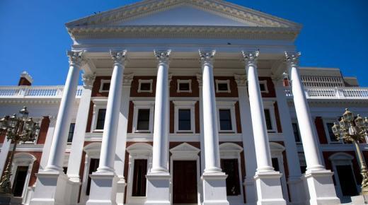 ما هي عاصمة جنوب أفريقيا ؟
