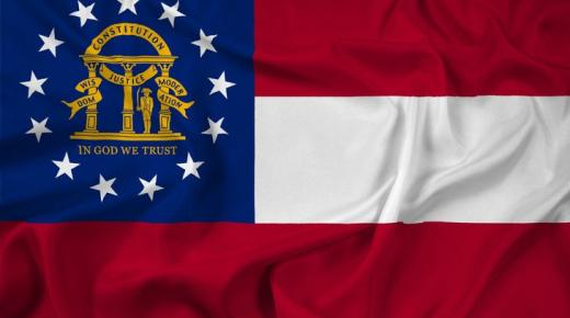 ما هي عاصمة جورجيا ؟