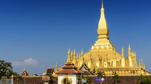 ما هي عاصمة لاوس ؟