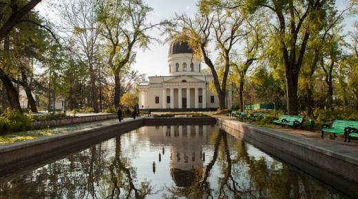 ما هي عاصمة مولدوفا ؟