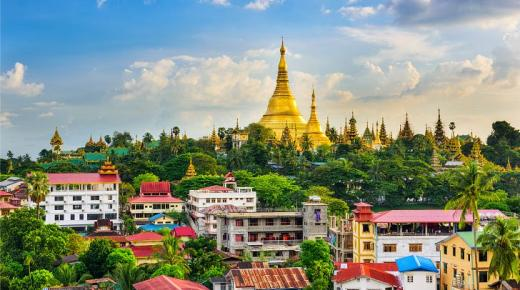 ما هي عاصمة ميانمار ؟